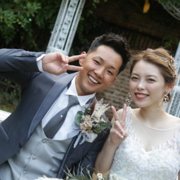 S&M Wedding