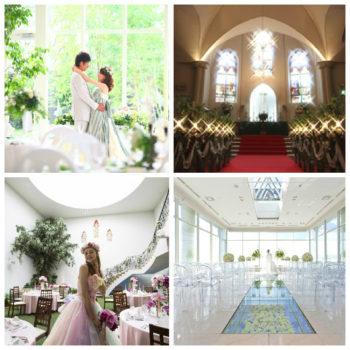 5つの個性豊かな結婚式場から自由にロケーションを選べる!写真プラン