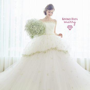KIYOKO HATA  DRESS Collection