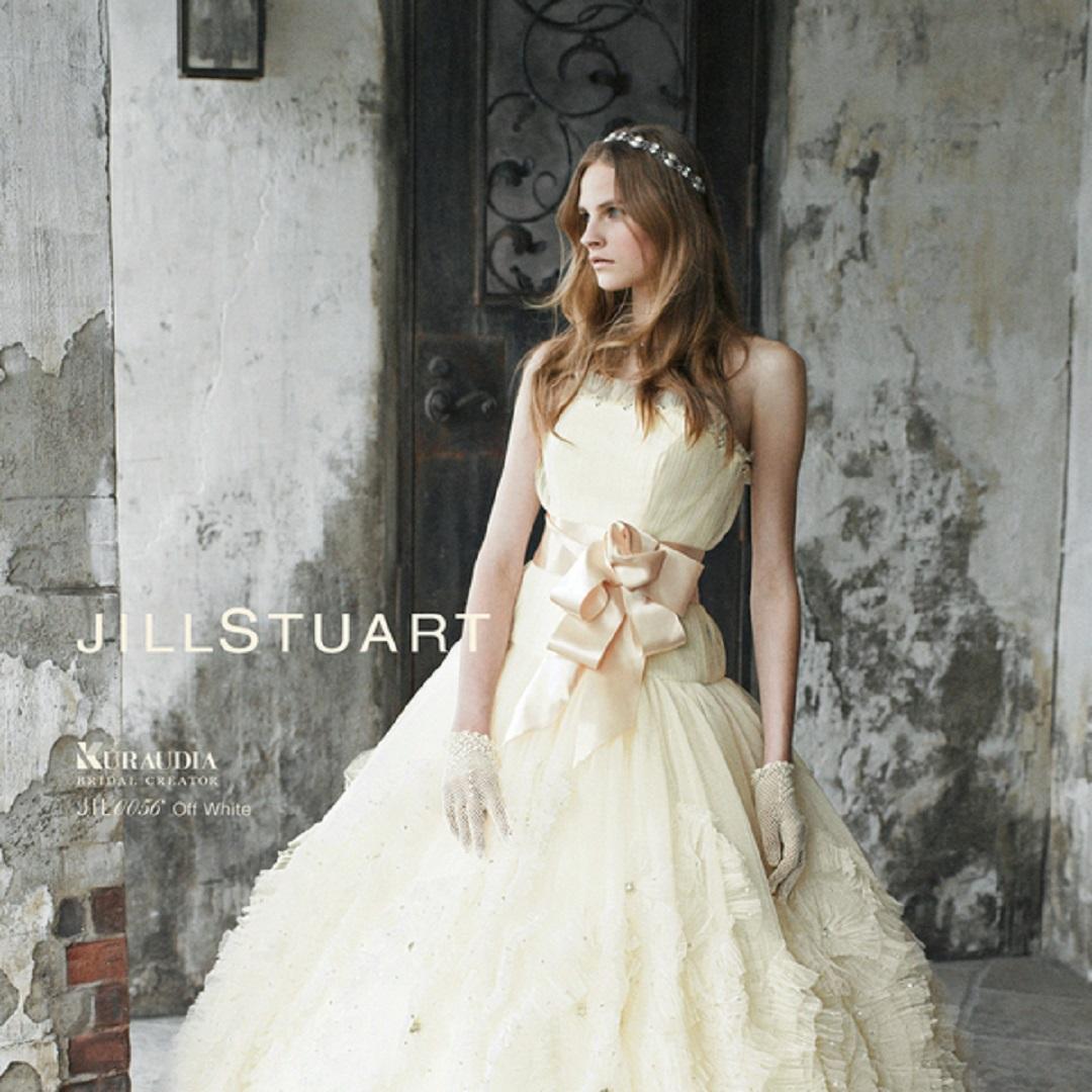 ジルスチュアート ブランドウェディングドレスカラードレス無料試着フェア