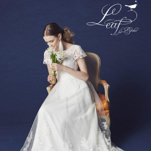 Leaf for Brides ブランドウェディングドレスカラードレス無料試着フェア