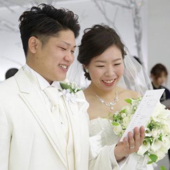 A&C Wedding